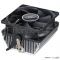 Вентилятор Cooler Deepcool CK-AM209 DP-ACAL-A09