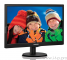 Монитор 19.5 PHILIPS 203V5LSB26/62(10) Black (LED, LCD, Wide, 1600x900, 5 ms, 90°/50°, 200 cd/m, 10M:1)
