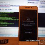 Разблокировка Xiaomi Meizu Samsung Asus и всех видов смартфонов